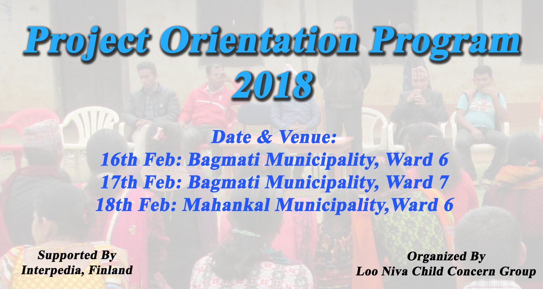 Project Orientation Program 2018