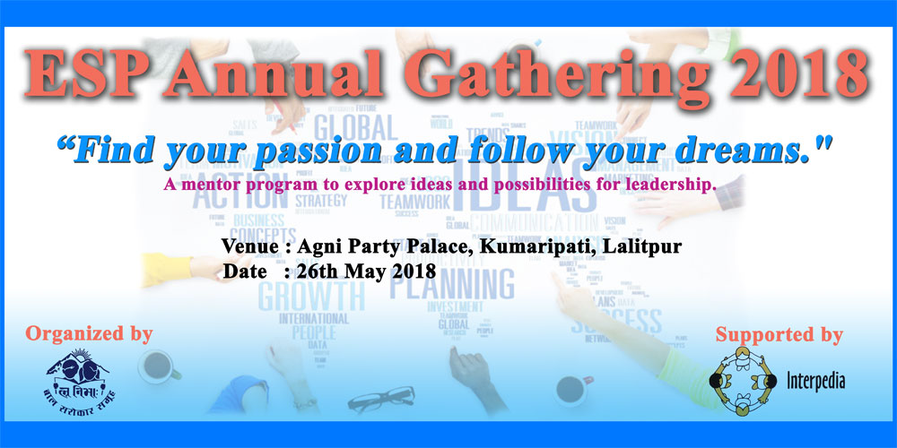 ESP Annual Gathering 2018